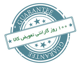 guarantee logo3